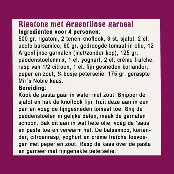 Rigatone